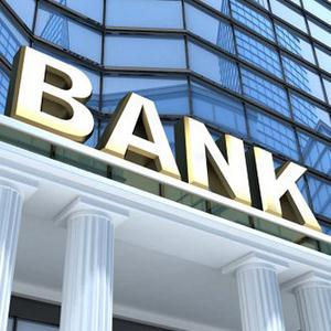 Банки Ухты