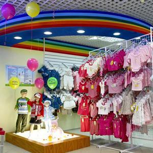 Детские магазины Ухты