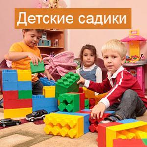 Детские сады Ухты