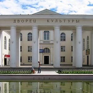 Дворцы и дома культуры Ухты