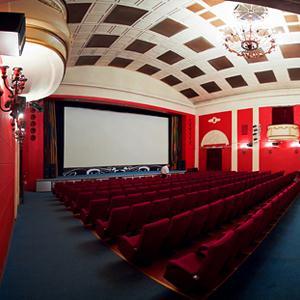 Кинотеатры Ухты
