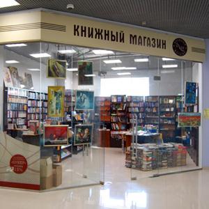 Книжные магазины Ухты
