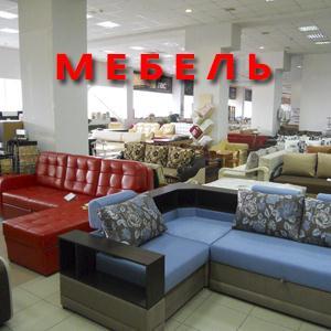 Магазины мебели Ухты