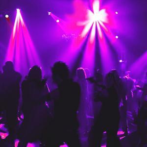 Ночные клубы Ухты