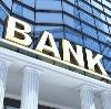 Банки в Ухте
