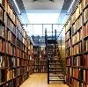 Библиотеки в Ухте