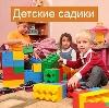 Детские сады в Ухте