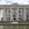 Дворцы и дома культуры в Ухте