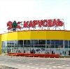 Гипермаркеты в Ухте