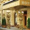 Гостиницы в Ухте