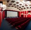 Кинотеатры в Ухте