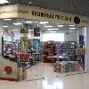 Книжные магазины в Ухте