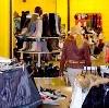 Магазины одежды и обуви в Ухте