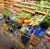 Магазины продуктов в Ухте