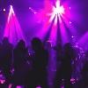Ночные клубы в Ухте