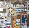 Строительные магазины в Ухте