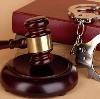 Суды в Ухте