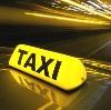 Такси в Ухте