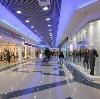 Торговые центры в Ухте