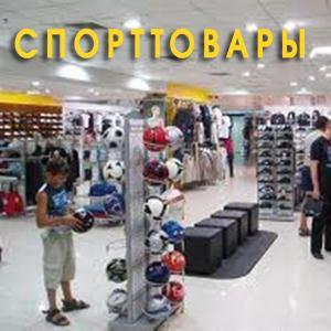 Спортивные магазины Ухты
